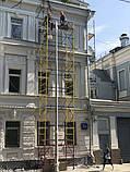 Вишка тура будівельна пересувна 1.2 х 2.0 (м) 5+1, фото 9