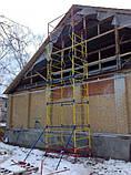 Вишка тура будівельна пересувна 1.2 х 2.0 (м) 6+1, фото 2