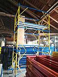 Вишка-тура будівельна пересувна 1.2 х 2.0 (м) 8+1, фото 5