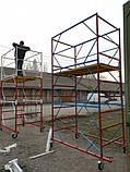 Вишка-тура будівельна пересувна 1.2 х 2.0 (м) 8+1, фото 10