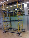 Вишка-тура будівельна пересувна 1.2 х 2.0 (м) 13+1, фото 4