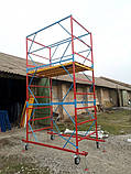 Вишка-тура будівельна пересувна 1.2 х 2.0 (м) 13+1, фото 8
