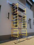 Вишка тура будівельна пересувна 1.6 х 0.8 (м) 4+1, фото 3