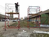 Вишка тура будівельна пересувна 1.6 х 0.8 (м) 4+1, фото 7