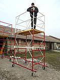 Вишка тура будівельна пересувна 1.7 х 0.8 (м) 1+1, фото 4