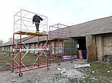 Вишка тура будівельна пересувна 1.7 х 0.8 (м) 1+1, фото 6