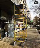Вишка тура будівельна пересувна 1.7 х 0.8 (м) 2+1, фото 2