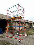 Вишка тура будівельна пересувна 1.7 х 0.8 (м) 2+1, фото 6
