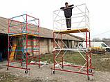 Вишка тура будівельна пересувна 1.7 х 0.8 (м) 2+1, фото 9