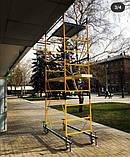Вишка тура будівельна пересувна 1.7 х 0.8 (м) 2+1, фото 10