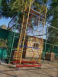 Вишка тура будівельна пересувна ВСП 1.7 х 0.8 (м) 3+1, фото 3