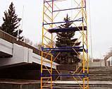 Вишка тура будівельна пересувна 1.7 х 0.8 (м) 4+1, фото 3