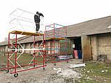 Вишка тура будівельна пересувна 1.7 х 0.8 (м) 4+1, фото 8