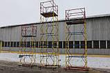 Вишка тура будівельна пересувна 1.7 х 0.8 (м) 4+1, фото 9