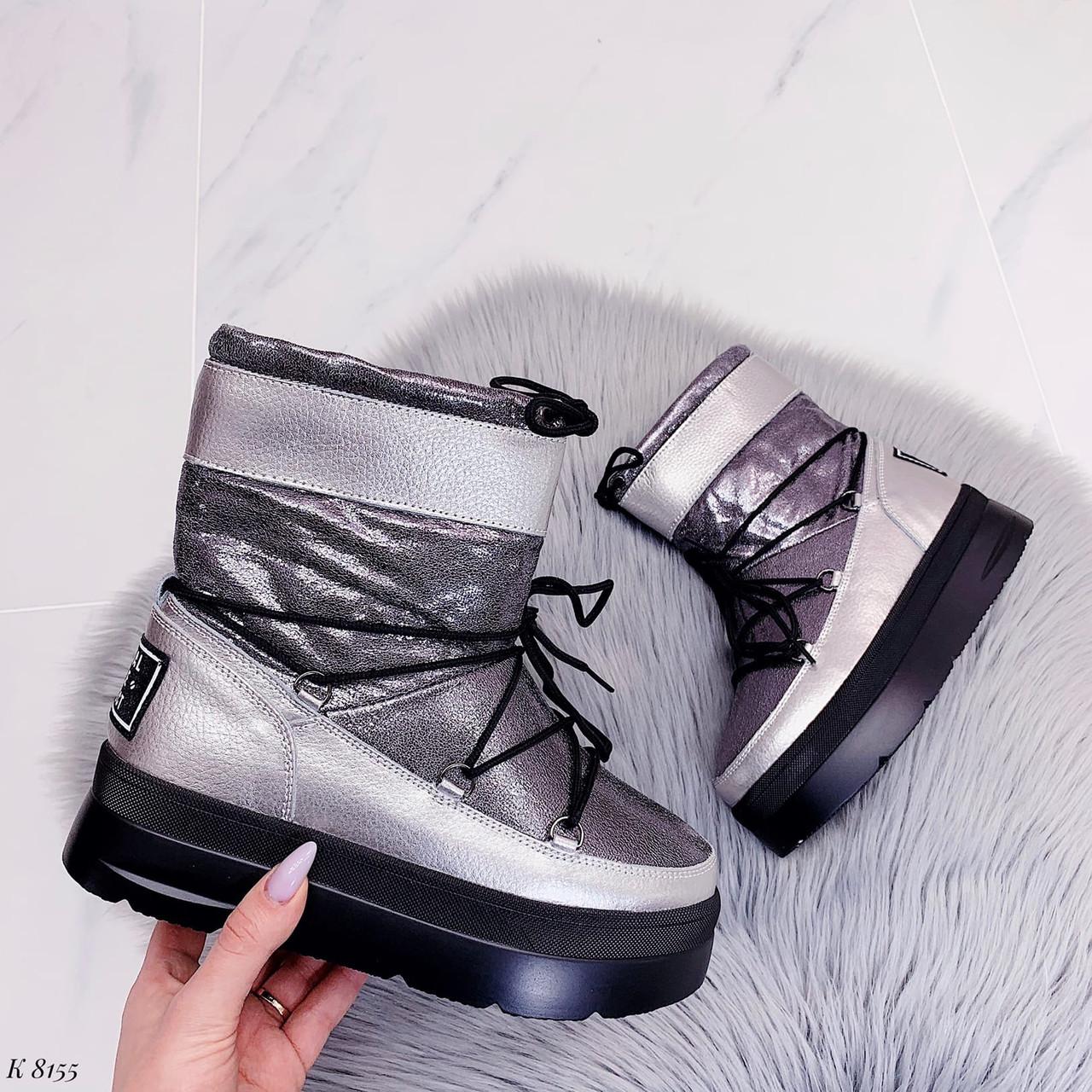 23 см Ботинки женские зимние серебристые серебро кожаные на толстой подошве платформе из натуральной кожи кожа