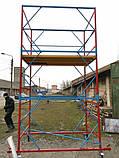 Вишка тура будівельна пересувна 2.0 х 2.0 (м) 5+1, фото 7