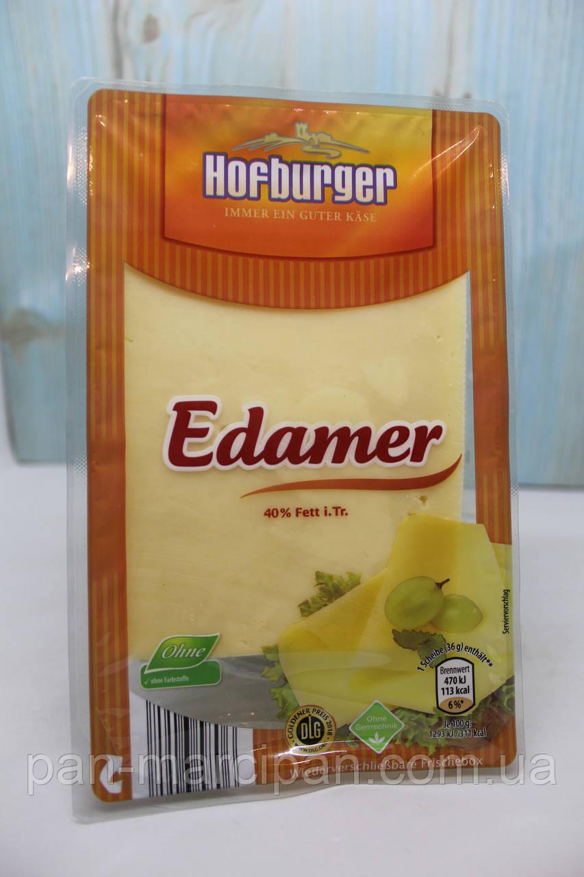 Сир нарізка Edamer 40% Hafburger  Німеччина 500г