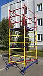 Вышка-тура строительная ВСП 1.2 х 2.0 (м) 3+1 строительные леса на колесах, фото 2