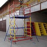 Вышка-тура строительная ВСП 1.2 х 2.0 (м) 3+1 строительные леса на колесах, фото 3