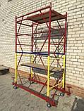 Вышка-тура строительная ВСП 1.2 х 2.0 (м) 3+1 строительные леса на колесах, фото 4