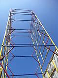 Вышка-тура строительная ВСП 1.2 х 2.0 (м) 3+1 строительные леса на колесах, фото 5