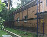 Будівельні риштування комплектація 16 х 15 (м), фото 2
