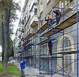 Будівельні рамні риштування комплектація 4 х 3 (м), фото 9
