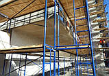 Будівельні риштування рамні комплектація 8 х 3 (м), фото 3