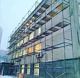 Будівельні риштування рамні комплектація 8 х 3 (м), фото 6