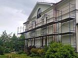 Будівельні риштування рамні комплектація 8 х 3 (м), фото 9