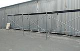 Рамные строительные леса комплектация 10 х 12 (м), фото 5
