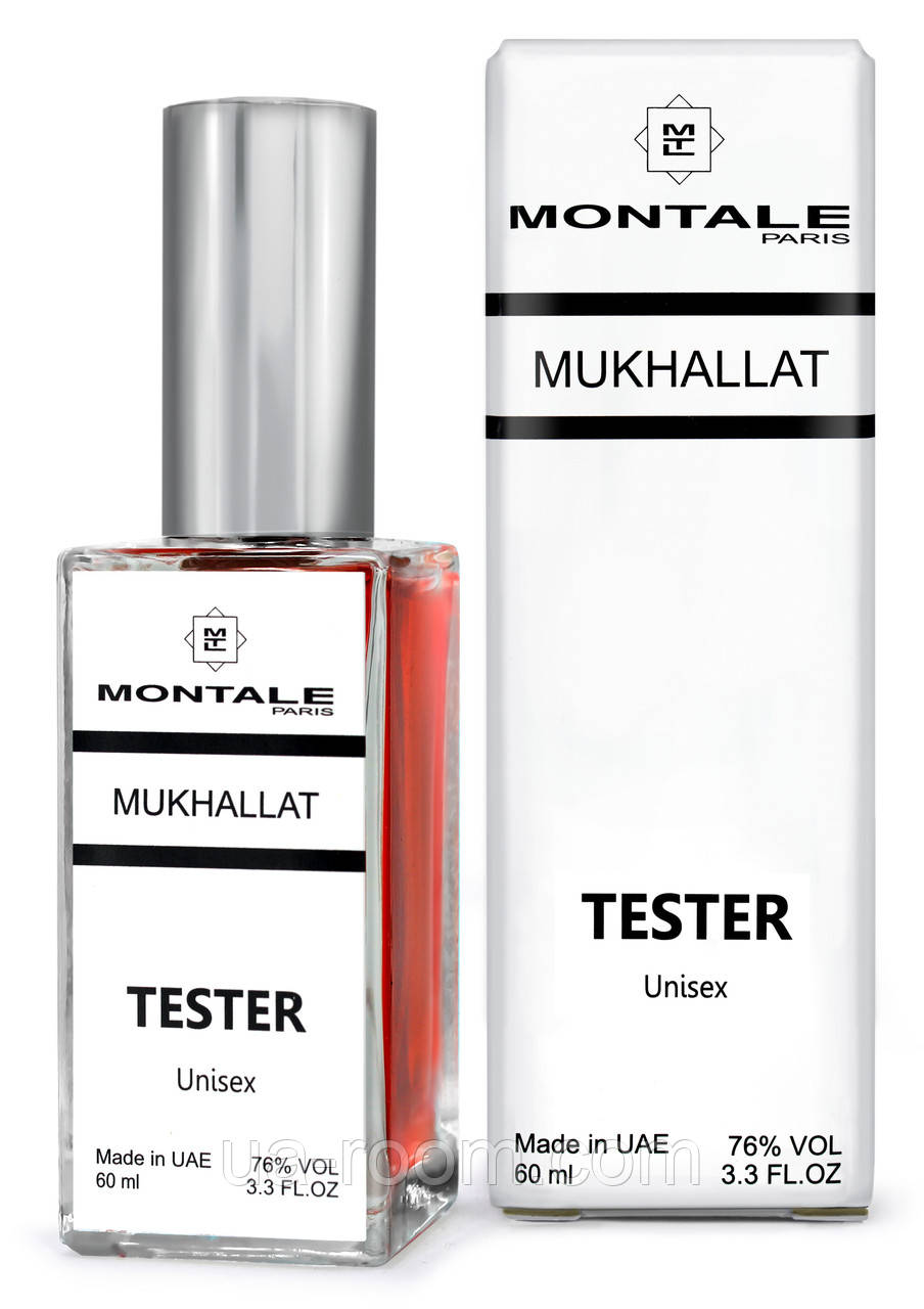 Тестер DUTYFREE унисекс Montale Mukhallat, 60 мл.