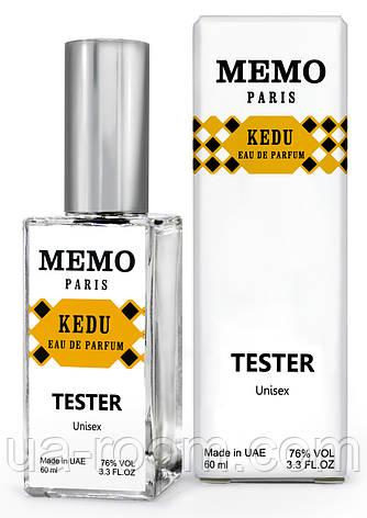 Тестер DUTYFREE унисекс Memo Paris Kedu, 60 мл., фото 2