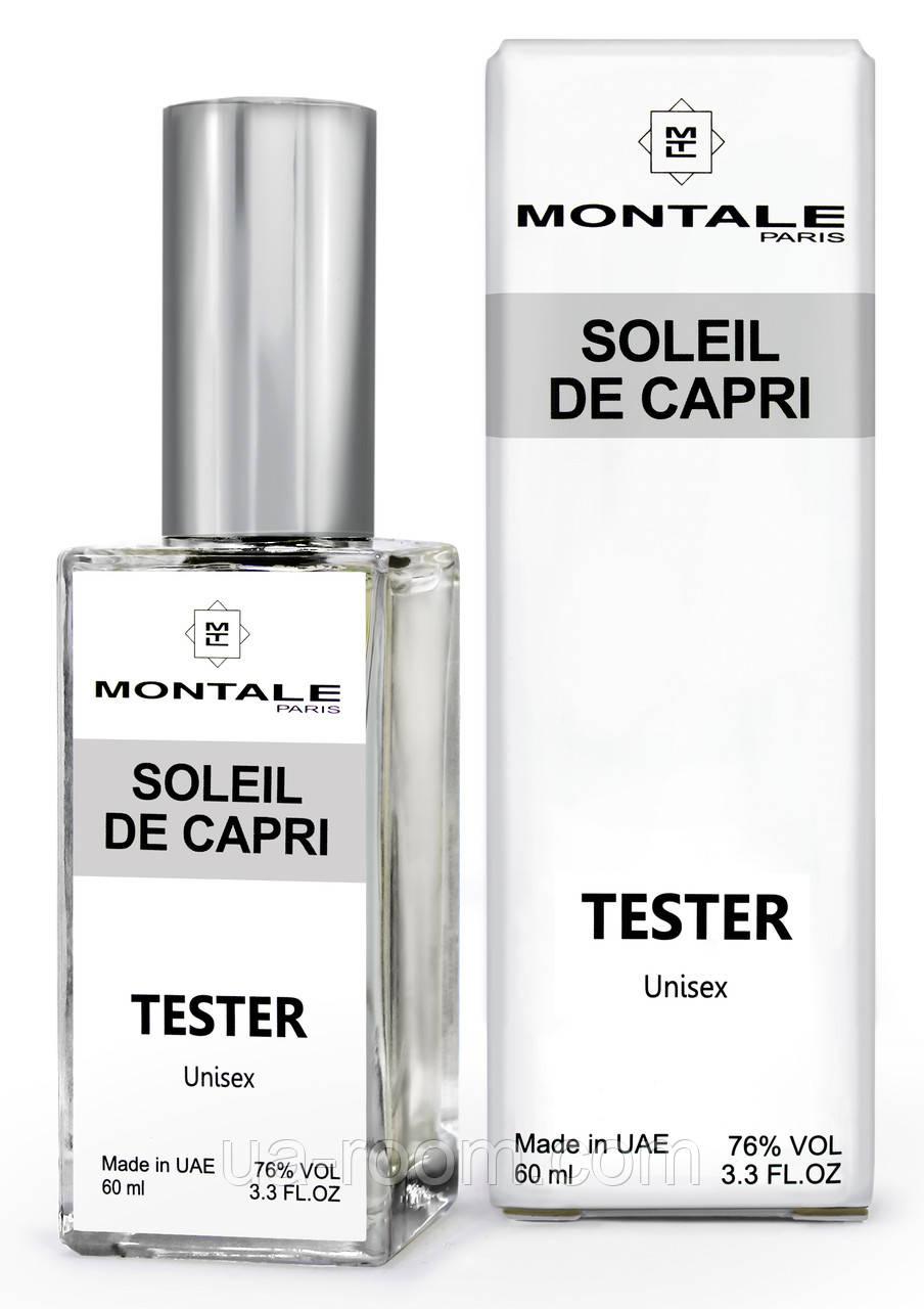 Тестер DUTYFREE унисекс Montale Soleil de capri, 60 мл.