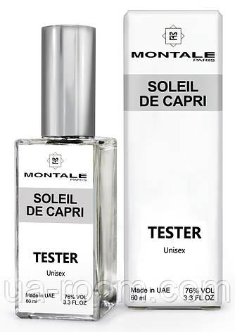 Тестер DUTYFREE унисекс Montale Soleil de capri, 60 мл., фото 2