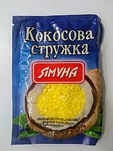 Кокосова стружка Жовта 25г