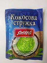 Кокосова стружка Зелена 25г
