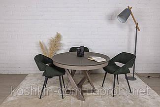 Стол обеденный Edinburh 110/155*110*75 см