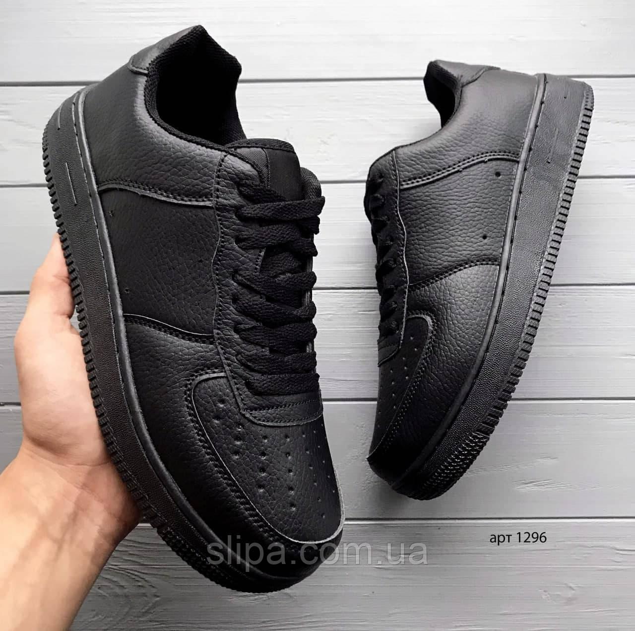 Мужские кожаные кроссовки Black FRE