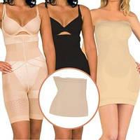 Корректирующее белье и белье для похудения