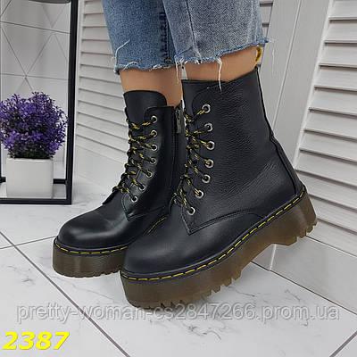 Ботинки зимние на массивной высокой подошве натуральная кожа