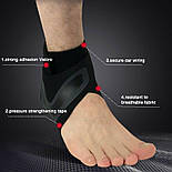 Бандаж эластичная повязка для защиты стопы от растяжения с свободной регулировкой, фото 3
