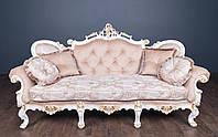"""Классический диван в стиле Барокко """"Белла"""", мебель Барокко в наличии и на заказ"""