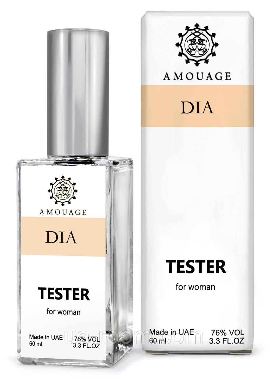 Тестер DUTYFREE женский Amouage Dia Pour Femme, 60 мл.
