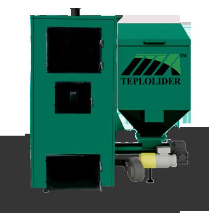 Твердотопливный котел с автоматической подачей топлива
