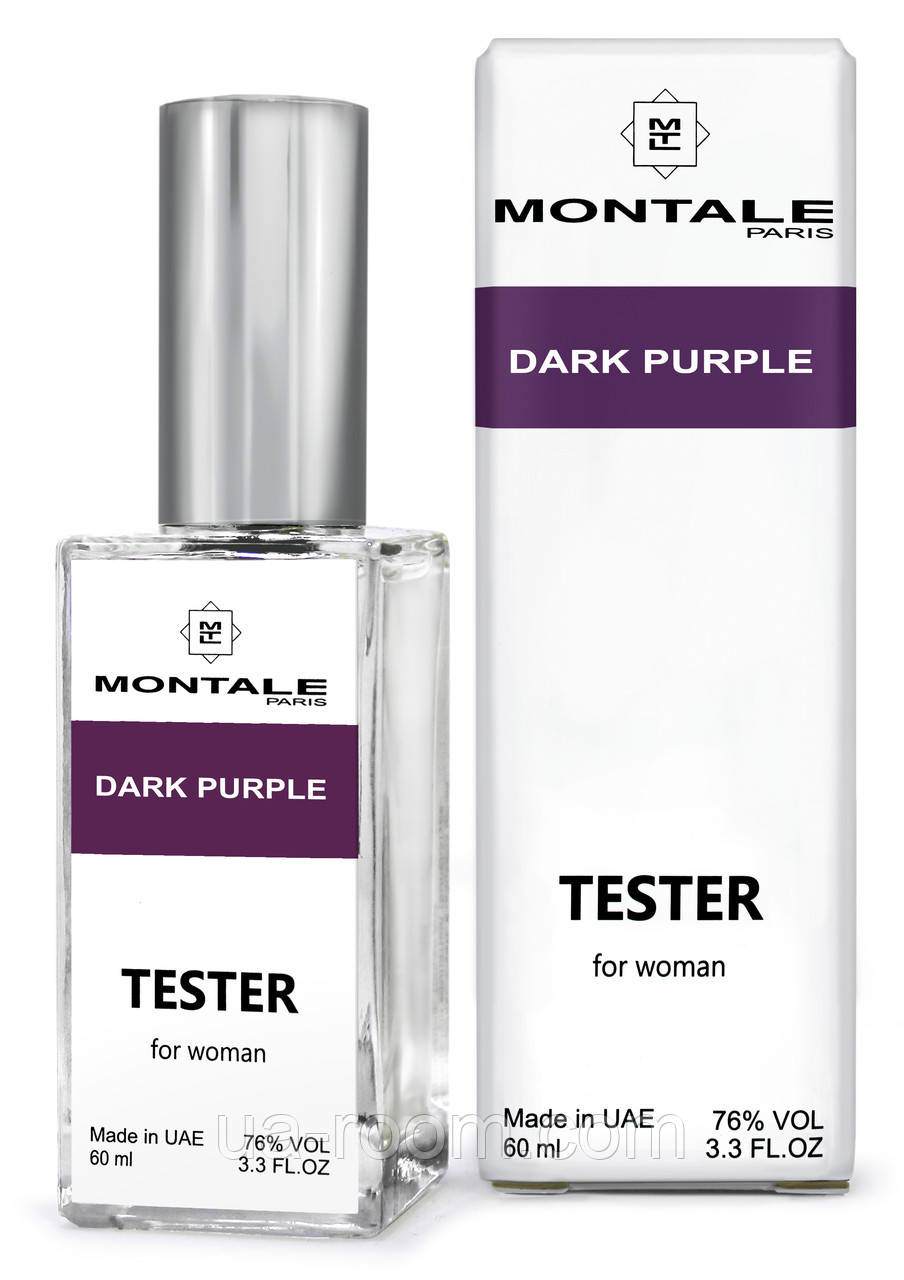 Тестер DUTYFREE  женский Montale Dark Purple, 60 мл.