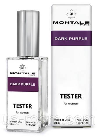 Тестер DUTYFREE  женский Montale Dark Purple, 60 мл., фото 2