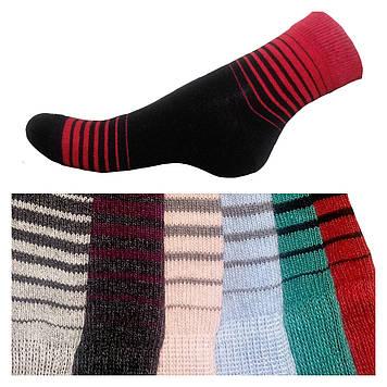 Женские демисезонные носки тонкие с полосками