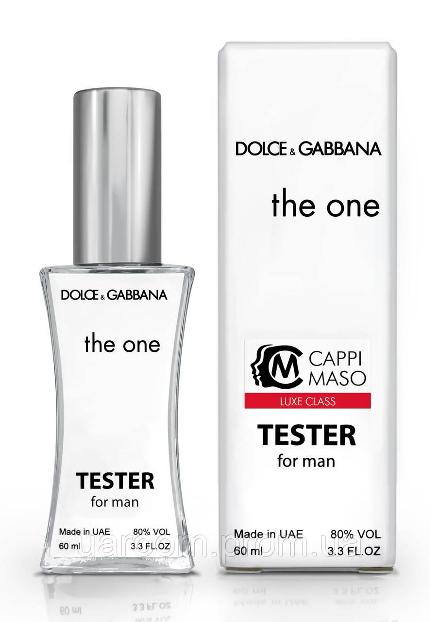 Тестер чоловічий LUXE CLASS Dolce&Gabbana The One For Men, 60 мл