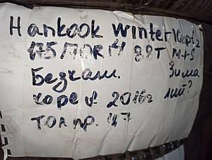 Б/у Зимняя легковая шина Hankook Winter i*cept iZ2 W616 175/70 R14 88T., фото 2